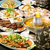 カンボジアレストラン アンコール トム町田店クチコミ・カンボジアレストラン アンコール トム町田店クーポン