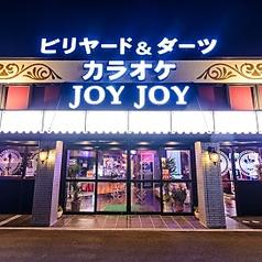 カラオケ JOYJOY ジョイジョイ 松阪大黒田店