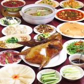 中国家庭料理 楊 3号店クチコミ・中国家庭料理 楊 3号店クーポン