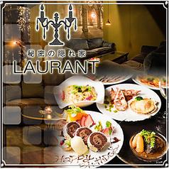 ローラン LAURANT 梅田店
