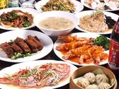 紅龍 ほんろん 神楽坂 上海家庭料理クチコミ・紅龍 ほんろん 神楽坂 上海家庭料理クーポン