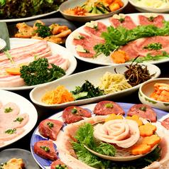 韓国料理 ミン