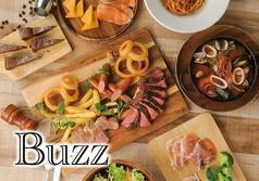 ブラッスリーアンドワイン カフェ バズ Brasserie&Wine Cafe BUZZ
