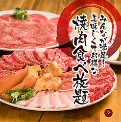 榮華亭 江坂内環店