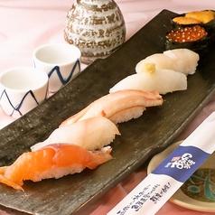 函館の寿司 まるかつ水産 東京ミッドタウン店