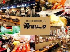 オリオン餃子 宇都宮駅東店