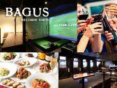 バグース BAGUS 六本木店クチコミ・バグース BAGUS 六本木店クーポン