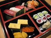 寿司一クチコミ・寿司一クーポン