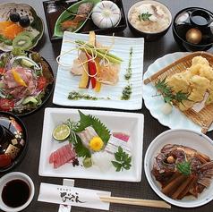 THE AWA ORIENTAL DINING TOKUSHIMA アワ オリエンタル ダイニング トクシマ