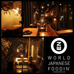 WORLD JAPANESE FOODIN' EN