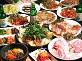 とんだけ 豚だけ~ 韓国料理 クチコミ・とんだけ 豚だけ~ 韓国料理 クーポン