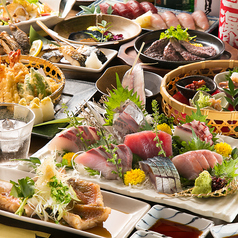 魚市場直送 魚屋十番 西船橋店
