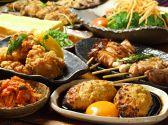鶏鳥 キッチン kitchen ゆう ヨーロッパ通り店クチコミ・鶏鳥 キッチン kitchen ゆう ヨーロッパ通り店クーポン