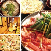 オンマの新洞 韓国家庭料理クチコミ・オンマの新洞 韓国家庭料理クーポン