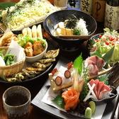 魚まる 志村坂上店クチコミ・魚まる 志村坂上店クーポン