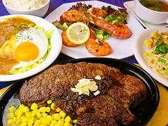 ハワイアンカフェ ミューズキッチン