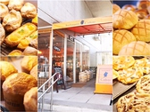ブーランジェリー boulangerie カドー cadeauクチコミ・ブーランジェリー boulangerie カドー cadeauクーポン