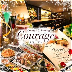 Courage クラージュ 有楽町店