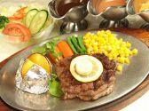 ステーキハウス ゲイン Steak House GAINクチコミ・ステーキハウス ゲイン Steak House GAINクーポン