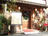 かたくり 韓国伝統家庭料理 焼肉 居酒屋クチコミ・かたくり 韓国伝統家庭料理 焼肉 居酒屋クーポン
