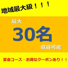 ジョイサウンド JOYSOUND 長野駅前店