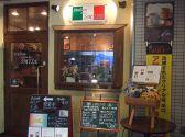 スマイル SMILE Italian Cafeクチコミ・スマイル SMILE Italian Cafeクーポン