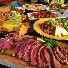 メキシコ料理 マルガリータ 金沢