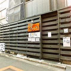 東京都渋谷区道玄坂1-15-7周辺の店舗・施設