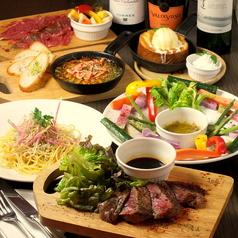 ルームラックス カフェ roomlax Cafe 鎌倉