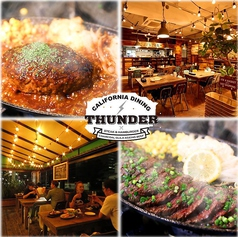 CALIFORNIA DINING THUNDER サンダー