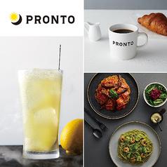 プロント PRONTO 東京シティアイカフェ店