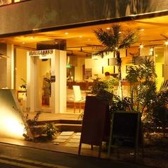 Cafe&Dining BAUHAUS バウハウス