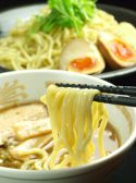 胡同製麺 フートンセイメンクチコミ・胡同製麺 フートンセイメンクーポン
