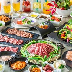アートホテル旭川 レストラン リラ