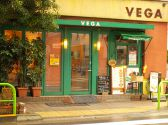 ベガ VEGA スペイン料理クチコミ・ベガ VEGA スペイン料理クーポン