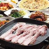 我が家 オモニが作る韓国家庭料理 クチコミ・我が家 オモニが作る韓国家庭料理 クーポン