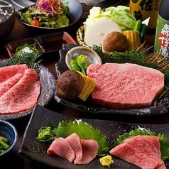 石田 神戸牛