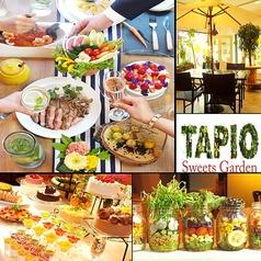 TAPIO sweets garden タピオ スイーツガーデン