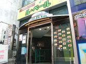 ル ベール 練馬ゴールド店 KARAOKE DINING カラオケクチコミ・ル ベール 練馬ゴールド店 KARAOKE DINING カラオケクーポン