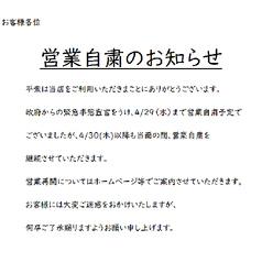 すたみな太郎 苅田店