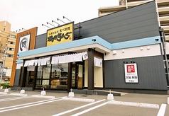 焼肉きんぐ 宮崎恒久店