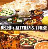 DELHI'S KITCHEN & CURRY(デリーズキッチン&カリー)クチコミ・DELHI'S KITCHEN & CURRY(デリーズキッチン&カリー)クーポン