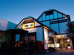 アナザースペース ANOTHER-SPACE 東海店