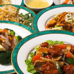 揚州厨房 浜松