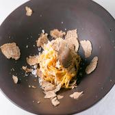 イタリア料理 西麻布 タニーチャクチコミ・イタリア料理 西麻布 タニーチャクーポン