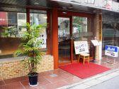 サンパーク コーヒー レストランクチコミ・サンパーク コーヒー レストランクーポン