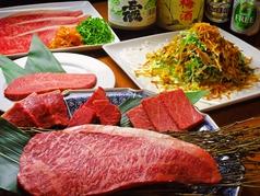 炭火焼肉 北勢 川西店
