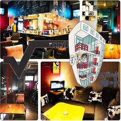 Dining Bar ROOT ルート 渋谷店