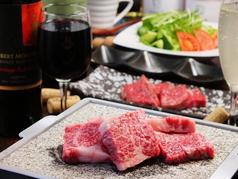 石焼き 肉田さん