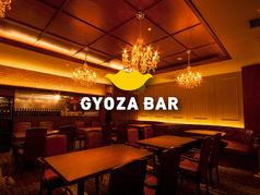 GYOZA BAR ノルベサ店